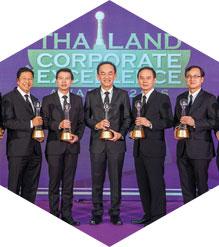 SCG Award
