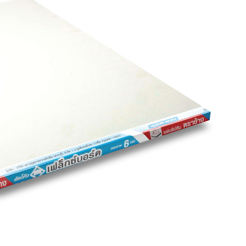 Premium Quality Gypsum Board Wall Ceiling FlexBoard-3000x3000