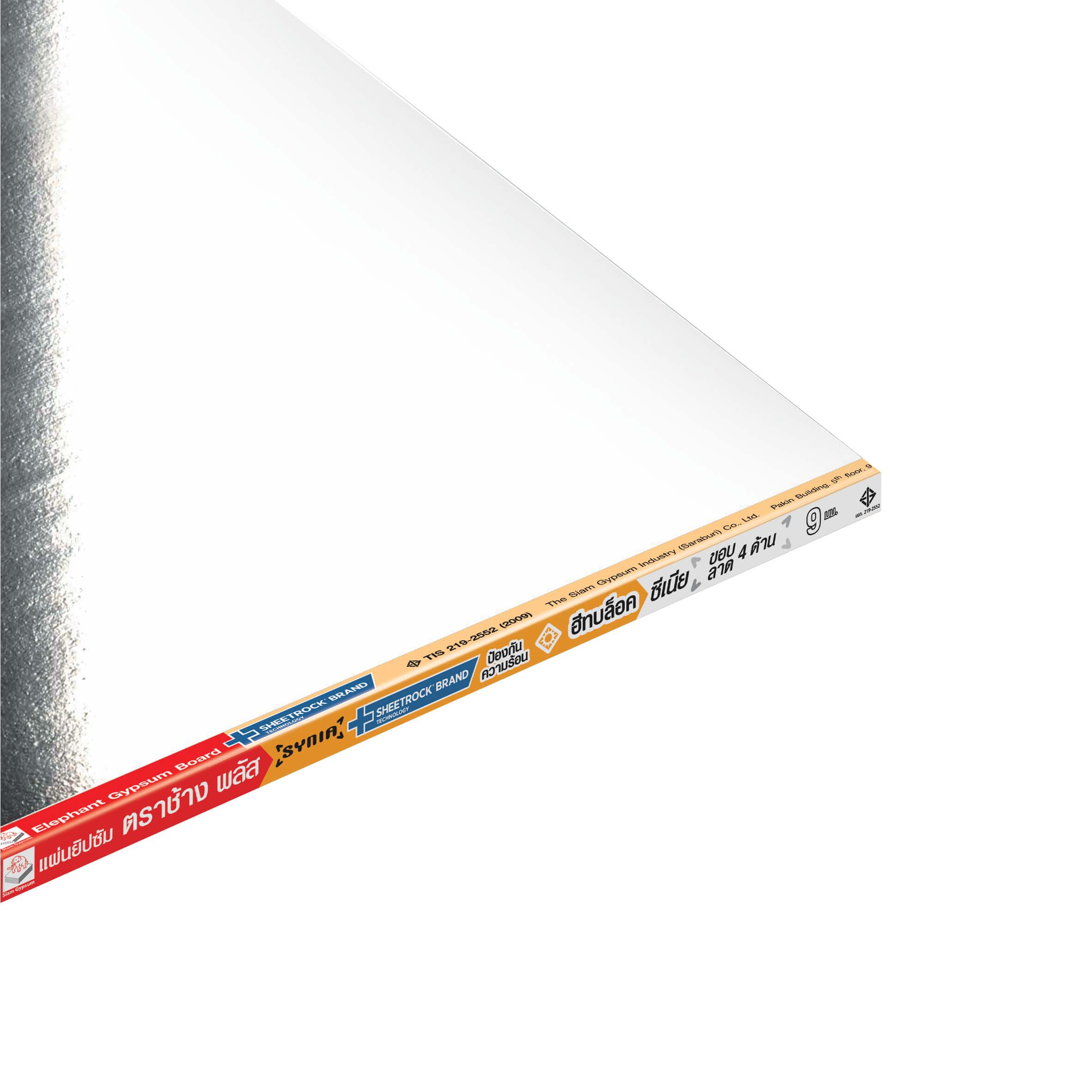 Synia Premium Quality Heat Resistance Gypsum Board SYNIA HeatBloc Plus-01