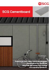 Cement Board for internal wall and external wall Catalog Cover