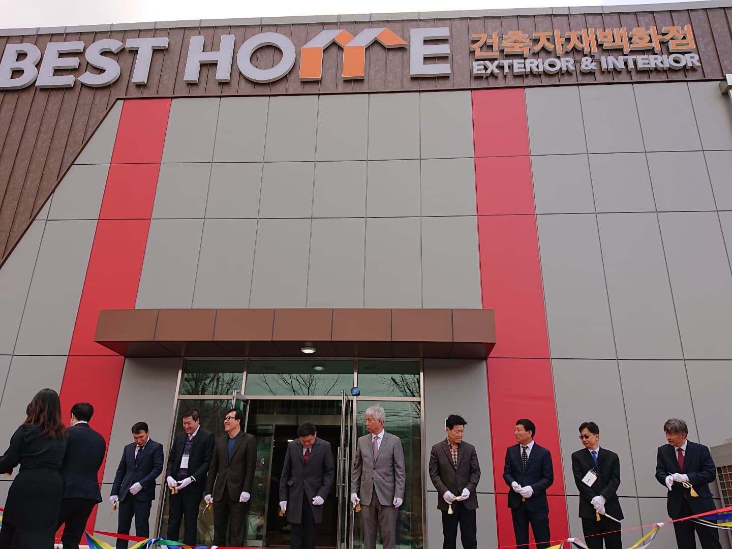 Grand Opening SCG Distributor in South Korea