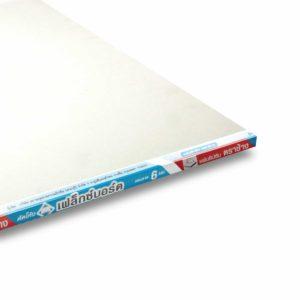 Bendable Gypsum Board FlexBoard-Resize