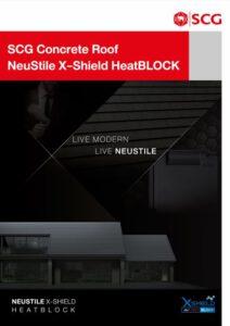 Neustile Modern X Shield Catalog
