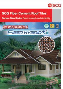 SCG Fiber Cement Roof - Roman Tile Catalog