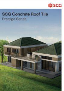 SCG Prestige Roof Catalog