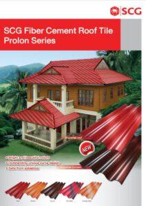SCG Prolon Roof Tile Catalog