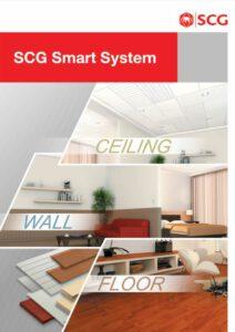 SCG Smart System Catalog