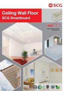 SCG Smartboard Ceiling Wall Floor Catalog