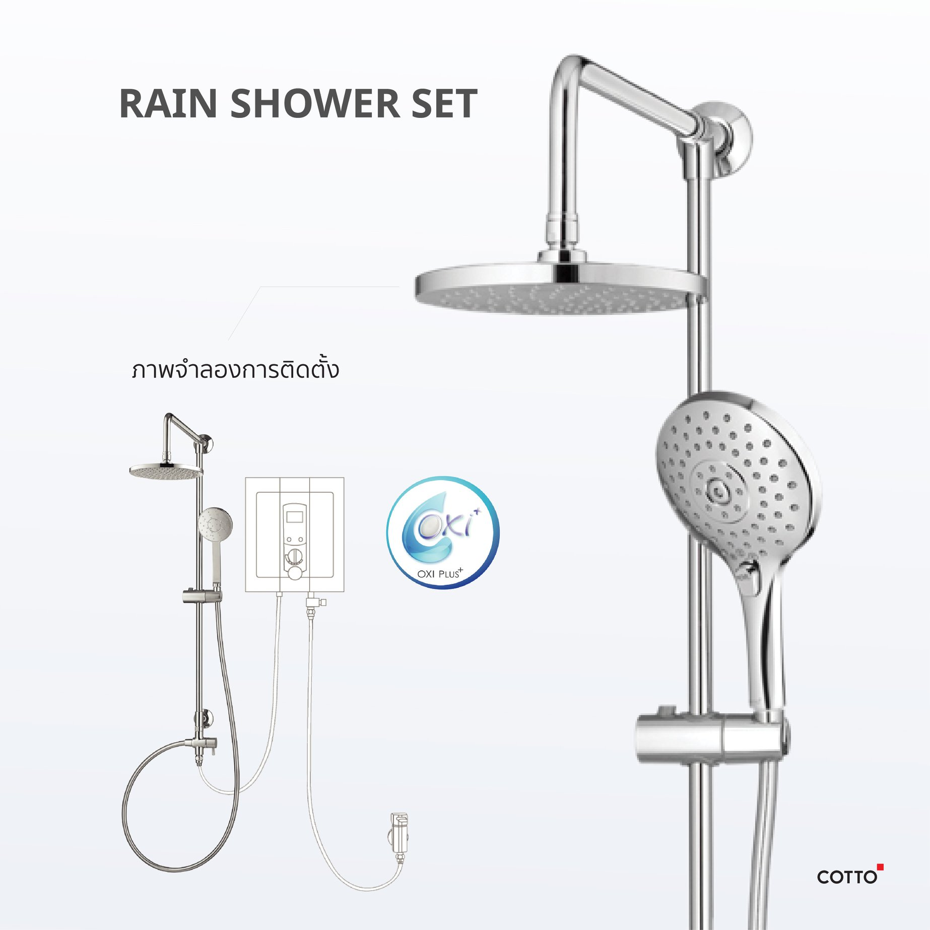 Cotto best seller showers