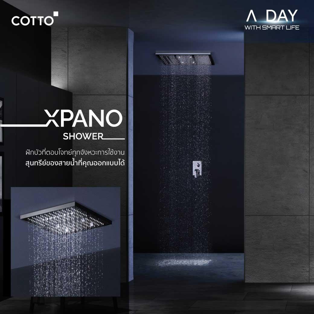 Shower for modern bathroom