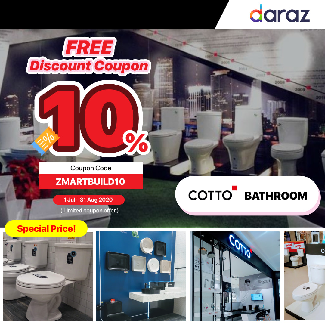 Cotto Bathroom Promotion Daraz Bangladesh