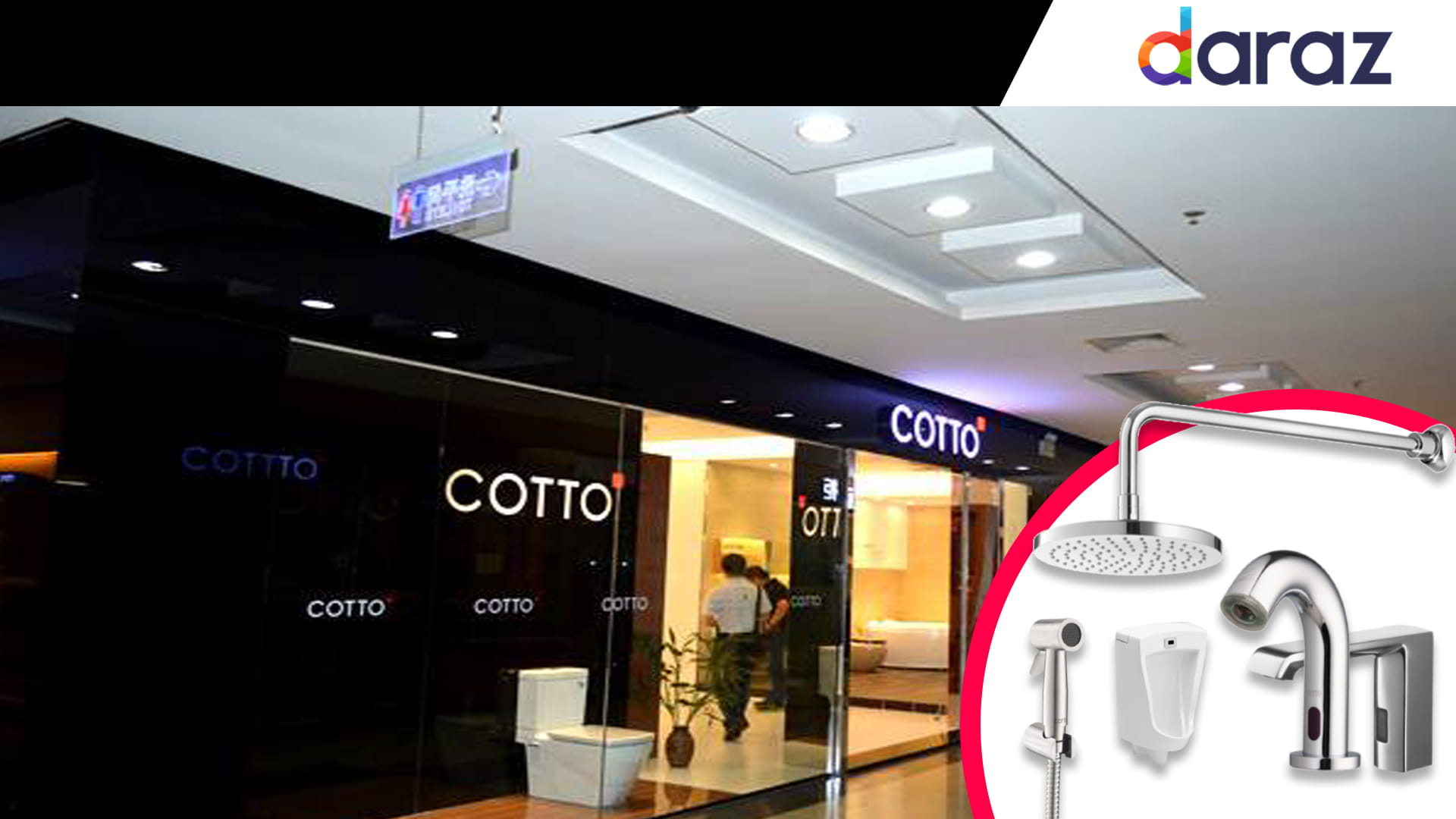 Cotto Sanitary Ware on Daraz Bangladesh - resize