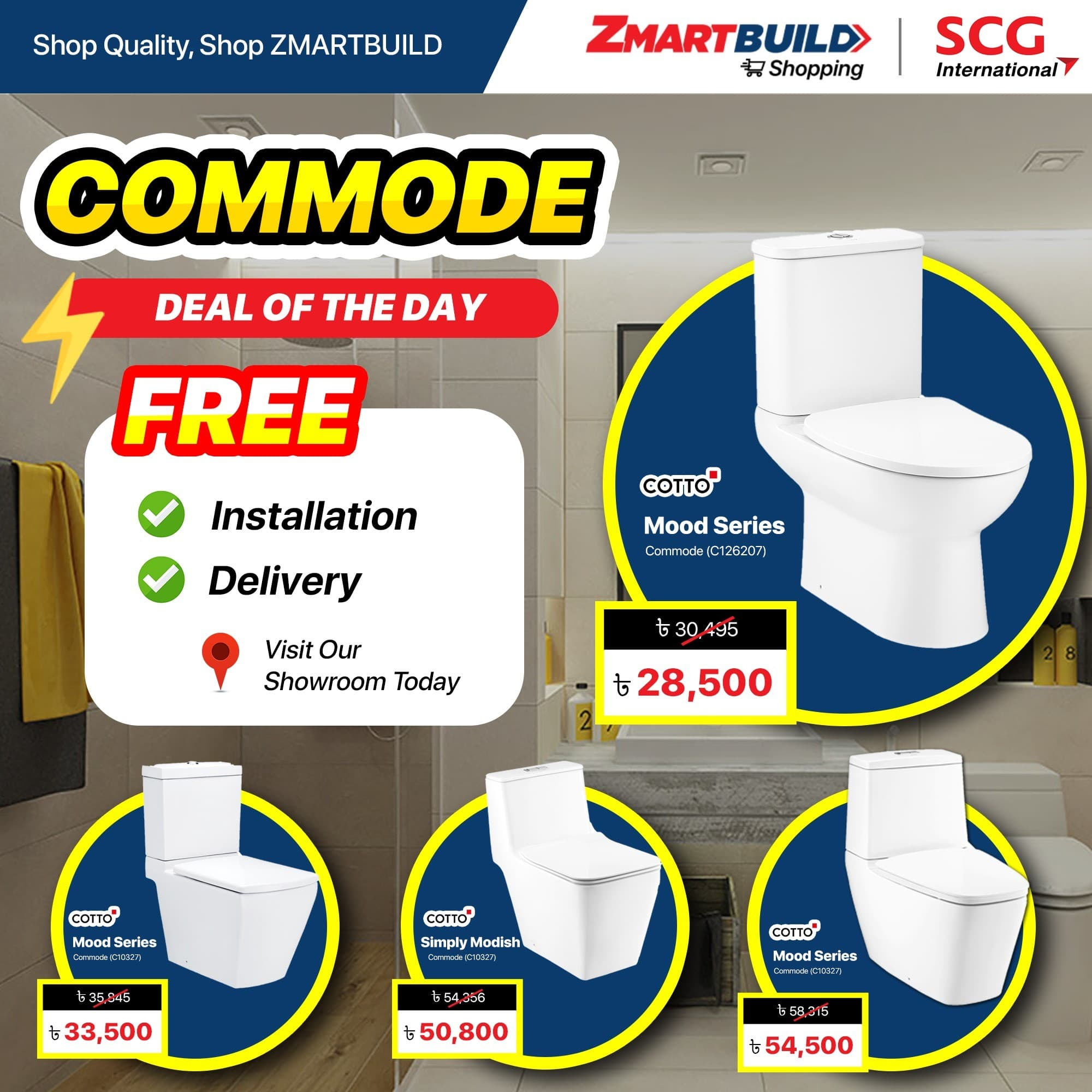 Commode promotion in Oct'20_1