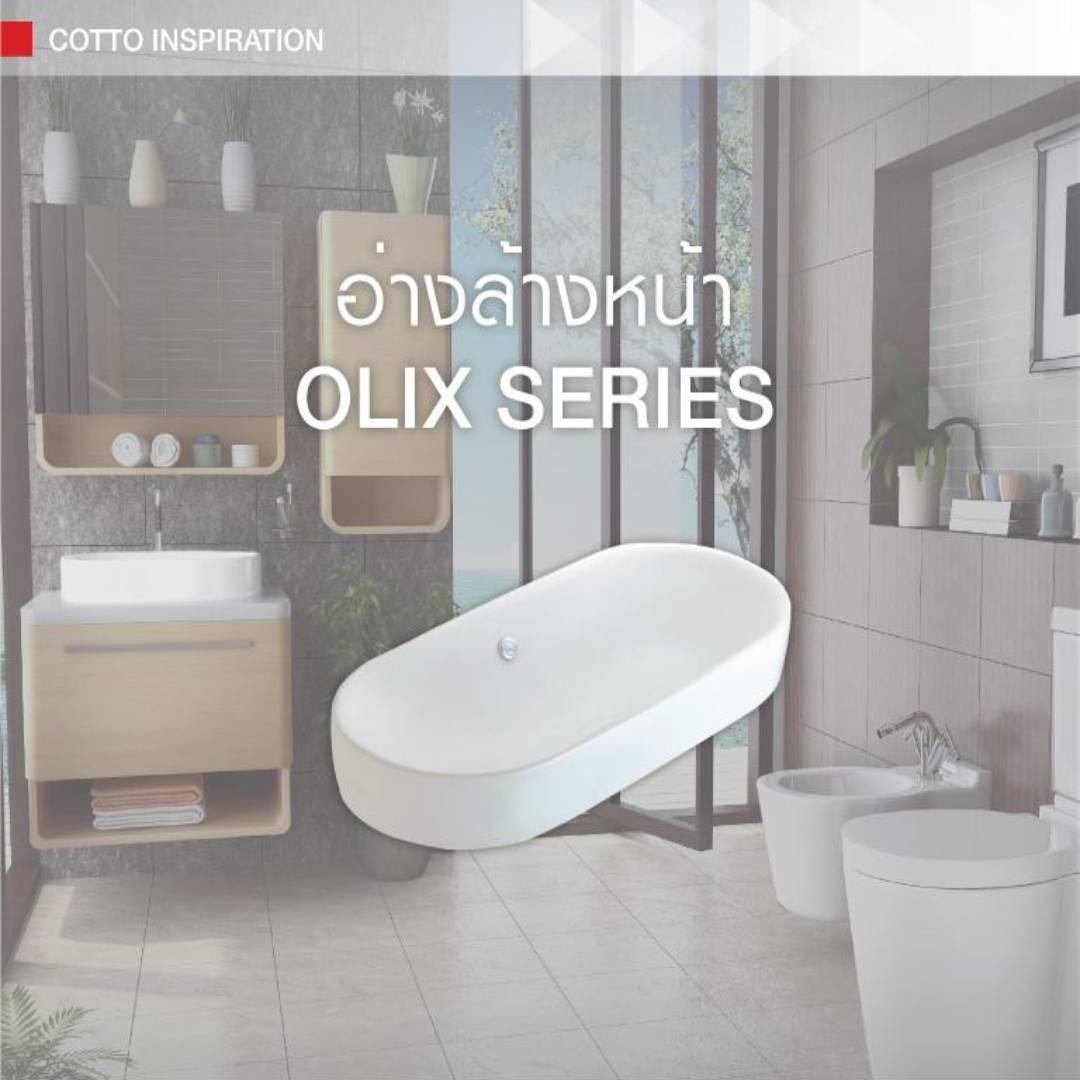 OLIX series wash basin Curve Design