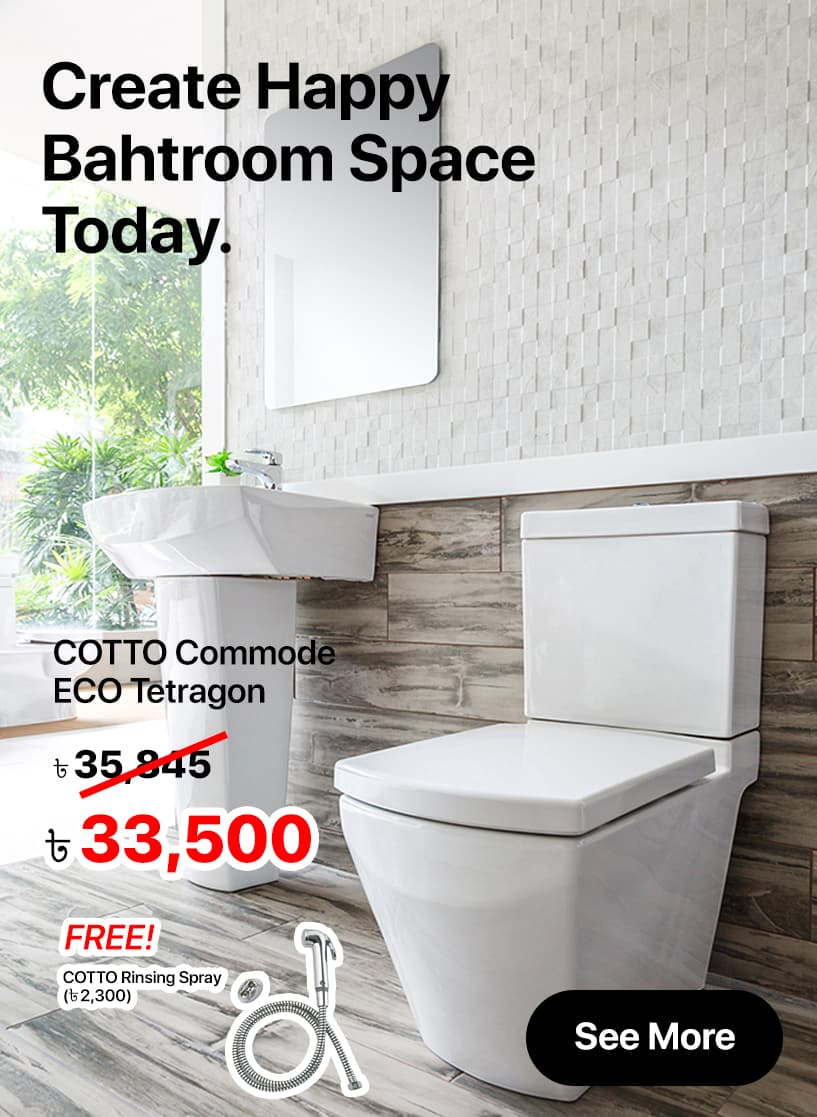 Cotto Tetragon - Commode Zmartbuild Shopping Bangladesh