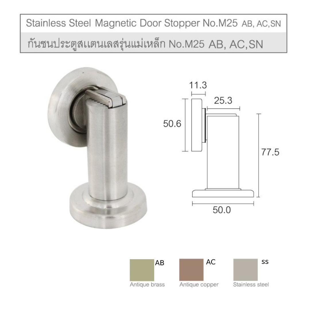 SOLEX Door Stopper - M-25-AB