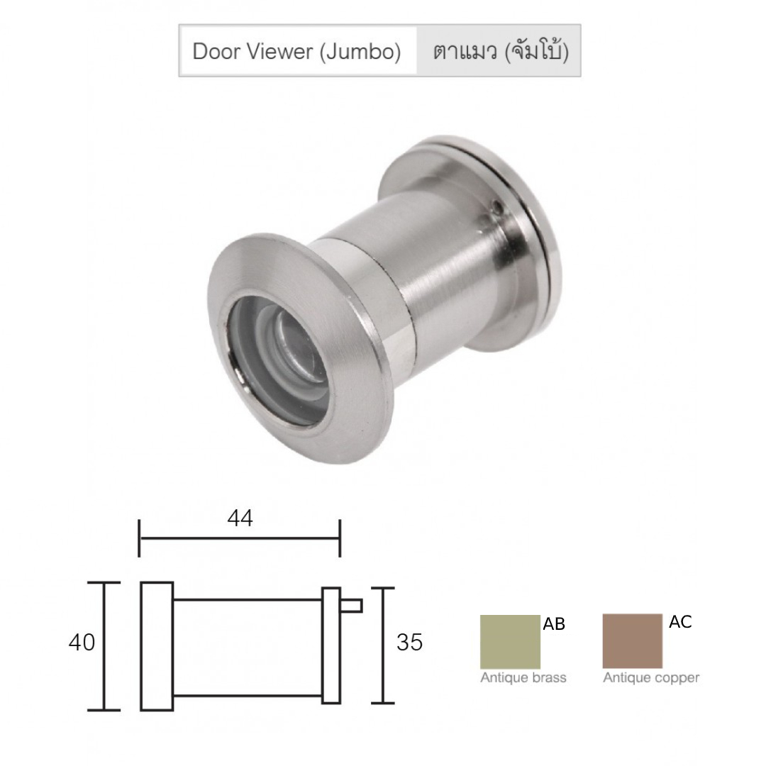 SOLEX Door Viewer - Jumbo-AC