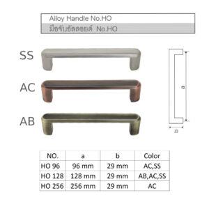 SOLEX Furniture Handle - HO