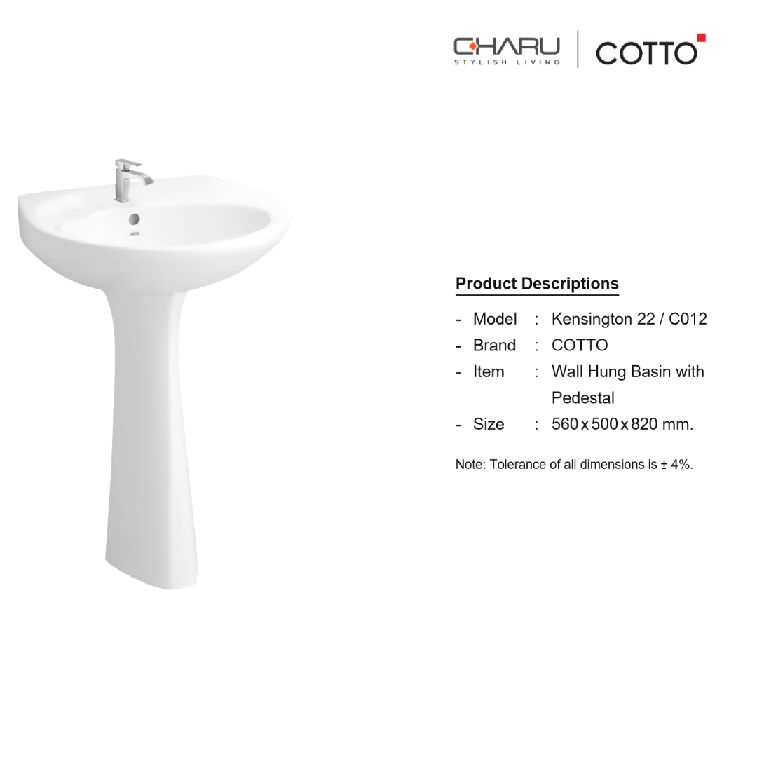 Charu (Cotto) Kensington 22 - C012.1