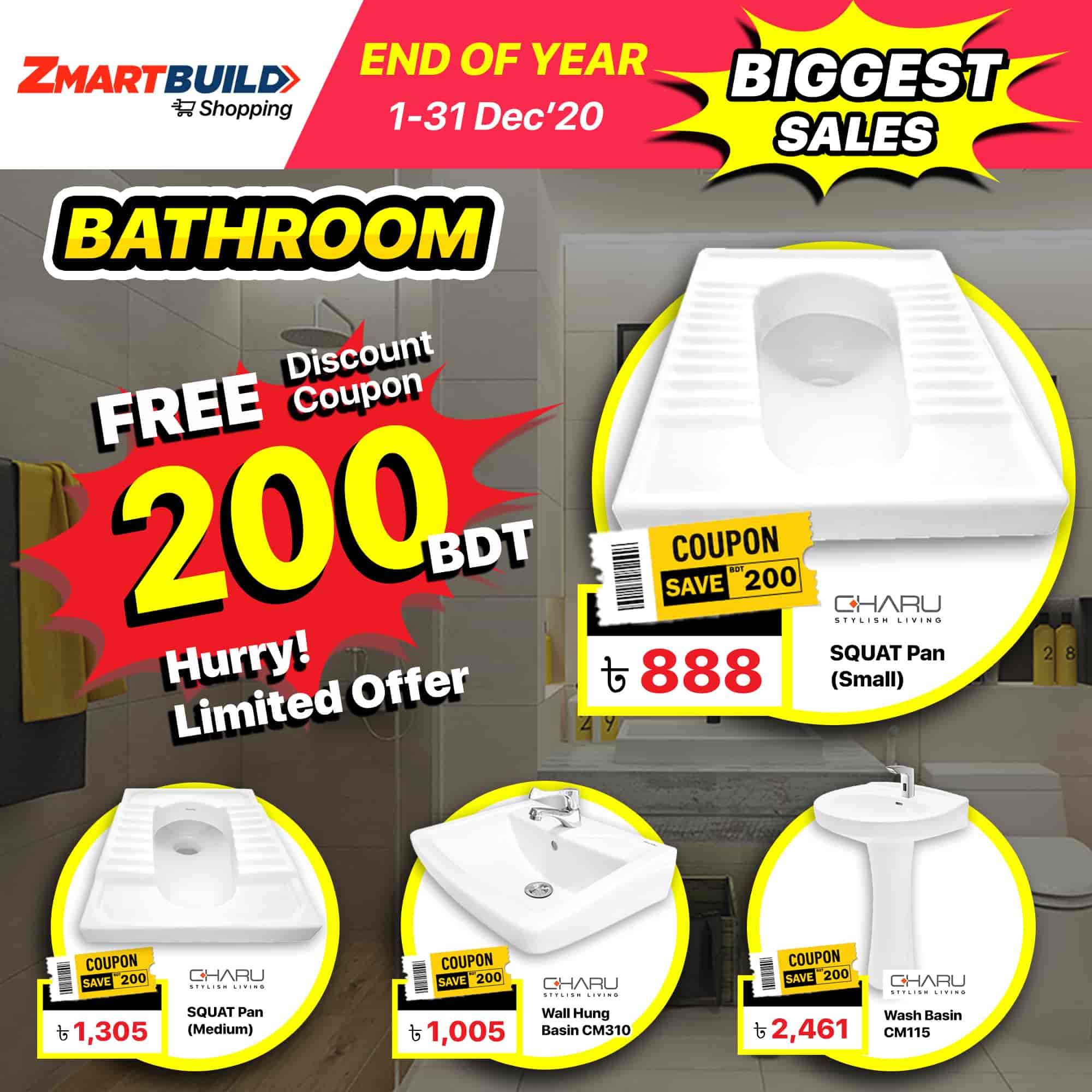 END OF YEAR BIGGEST SALE - Good Value Commode Dec'20 - Ver Coupon resize