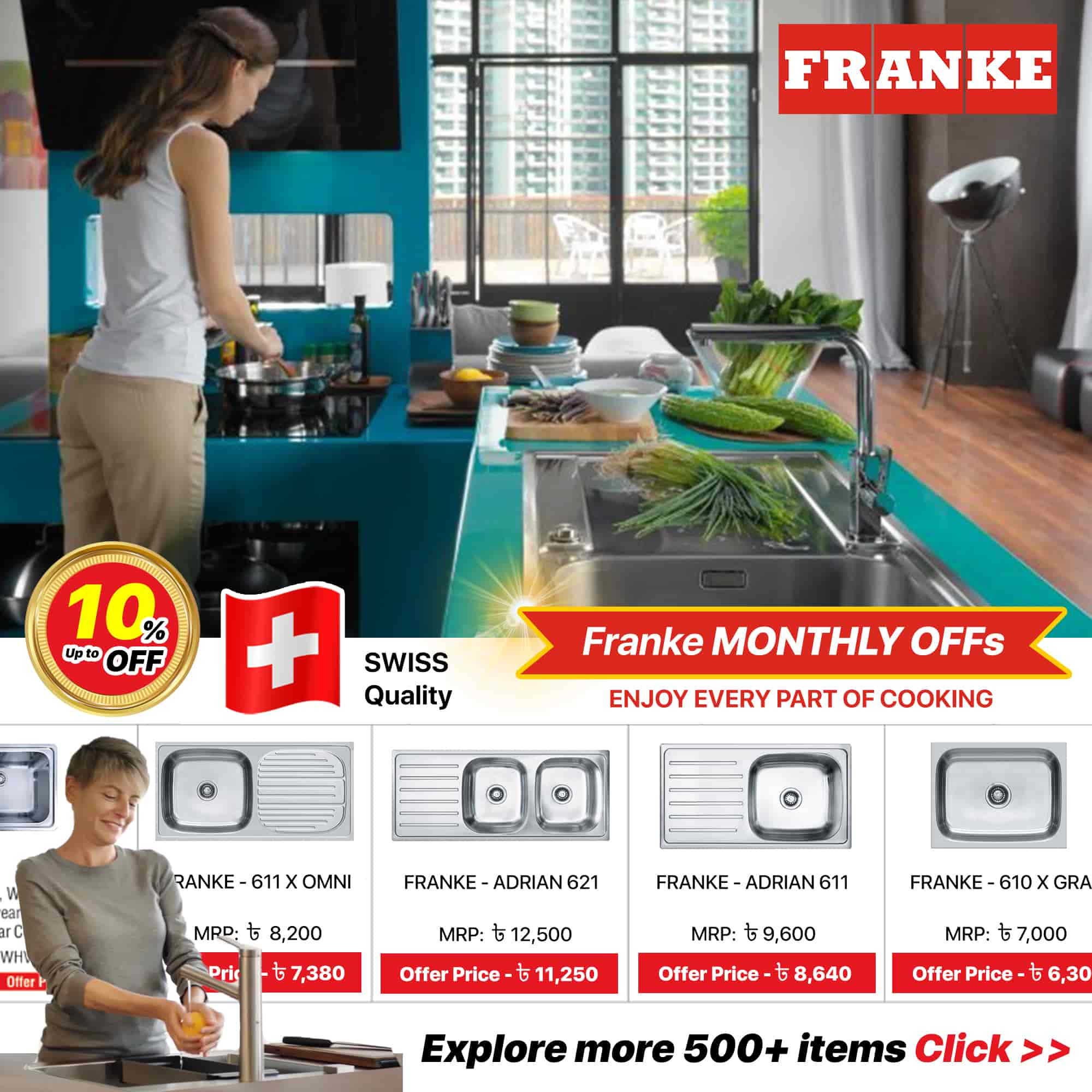 FRANKE Kitchen Sink Price Bangladesh