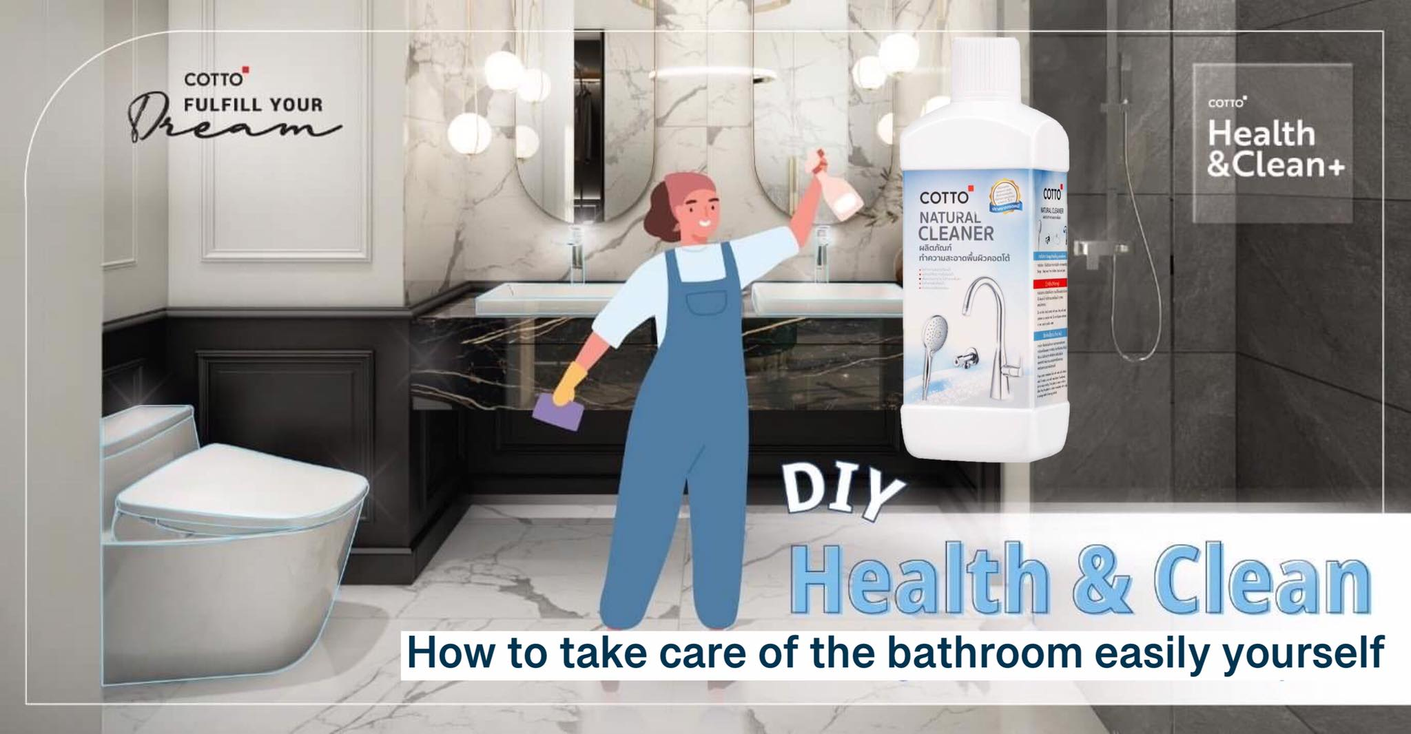 DIY Health & Clean discloses the way how to keep your bathroom clean and to maintain your bathroom hygiene by yourself