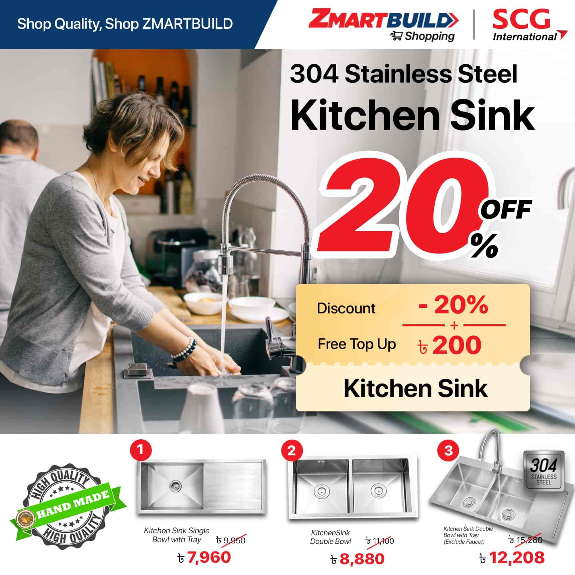 304 Kitchen Sink Price -- Feb'21