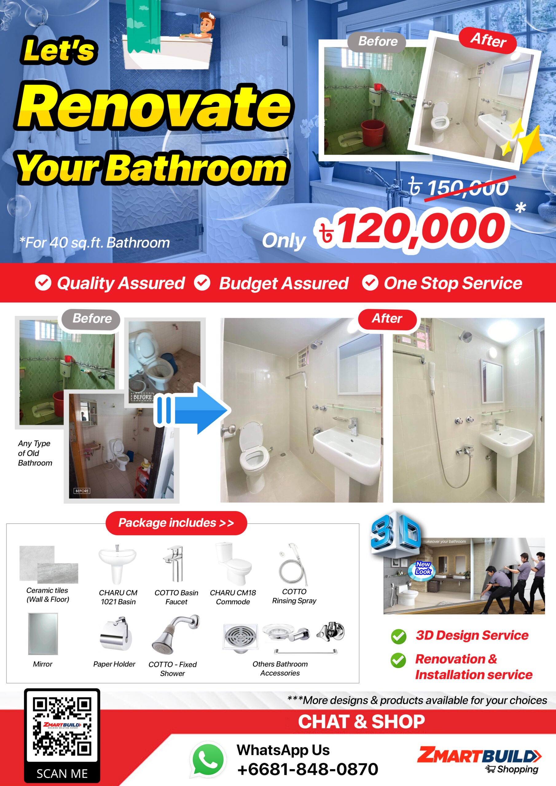 bathroom renovation package
