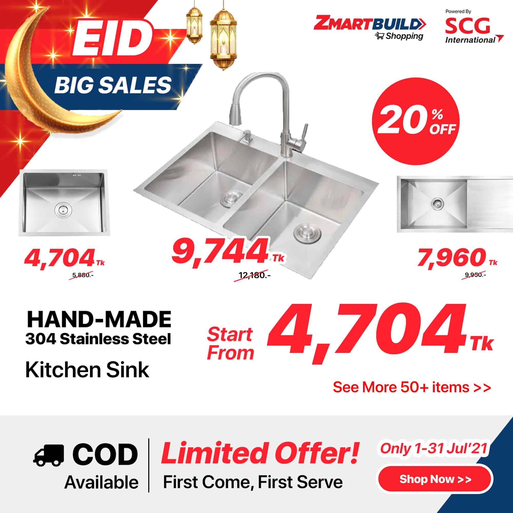 Flash Sales - Hand Made Kitchen Sink-Jul'21 -edit