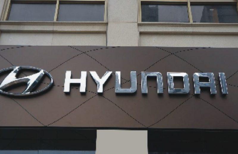 High Density Fiber Cement Board - modern showroom Reference site