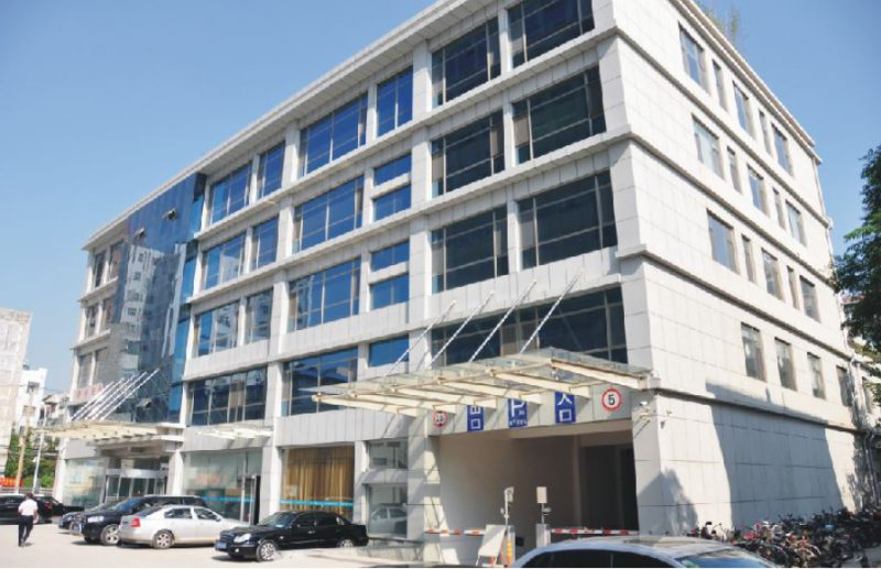 High Density Fiber Cement Board - office building Reference site