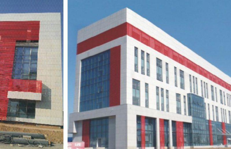 Montania High Density Fiber Cement Board - modern office Reference site 2